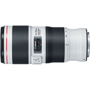 Canon EF 70-200mm f/4L IS USM II lens