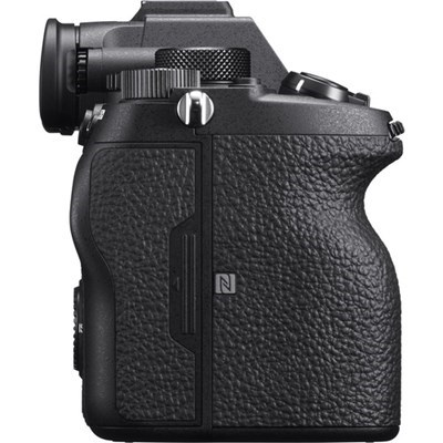 Product: Sony Alpha a7R IV Body