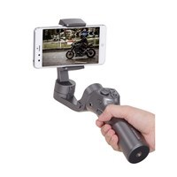 Product: Benro Phoneographer P1 Smartphone Gimbal