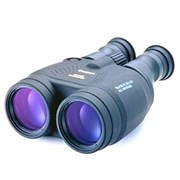 Canon Binoculars 15x50 IS (2 only at this price)