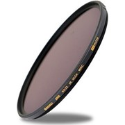 Benro 72mm Slim HD IR-Cut ND8 Filter (3 Stops)