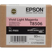 Epson P800 - Vivid Light Magenta Ink