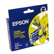 Epson R210, R310, R230 - Yellow Ink