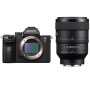 Sony Alpha a7 III + 100mm f/2.8 STF GM OSS FE Kit (Free NP-FZ100 battery)