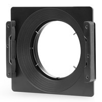 Product: NiSi 150mm Filter Holder Kit (Sigma 12-24mm f/4.5-5.6 DG HSM II)