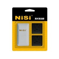 Product: NiSi 150mm System Professional Kit