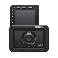 Product: Sony RX0 II Premium Tiny Tough Camera w/ VCT-SGR1 Grip