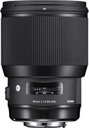 Product: Sigma 85mm f/1.4 DG HSM Art Lens: Canon EF