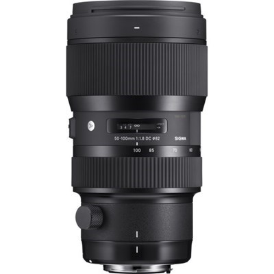 Product: Sigma 50-100mm f/1.8 DC HSM Art Lens: Nikon F (2 only)