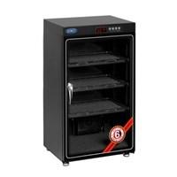 Sirui Hc 110 Humidity Control Cabinet Cameras Progear